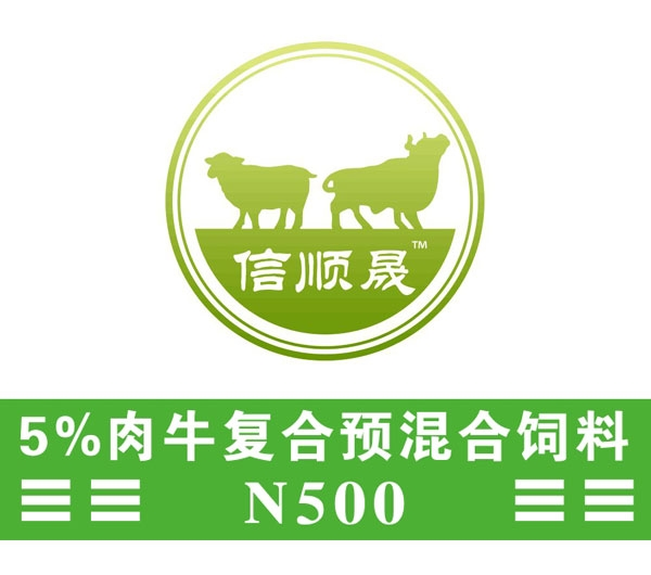 5%肉牛复合预混料N500
