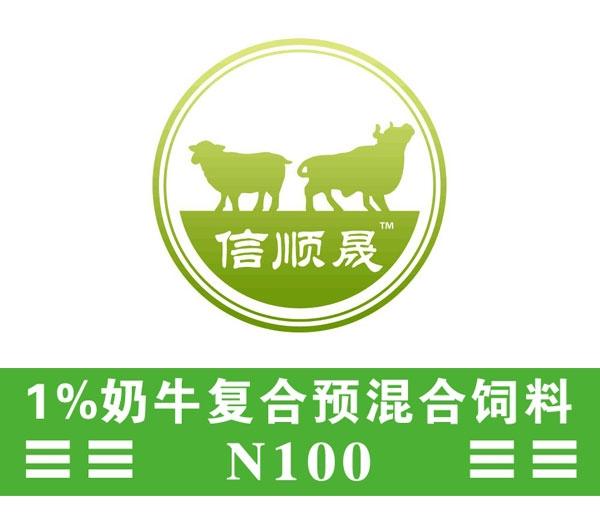 1%奶牛复合预混料N100